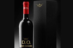 DOP Gran Canaria: tipos de uvas, vinos, bodegas y zona geográfica - vinos de España